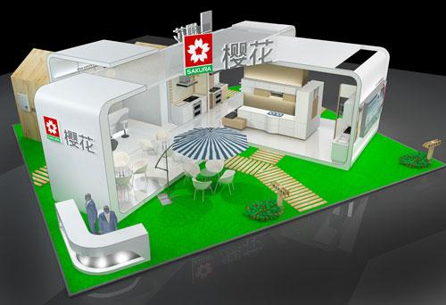 上海五金展樱花呈亮点 倡导绿色低碳新生活
