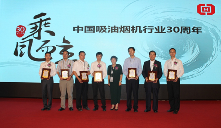 中国吸油烟机行业30周年——樱花荣获双重荣誉